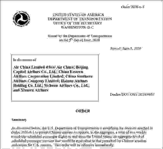 快讯!美媒:美国取消禁止中国航空公司飞往美国的计划