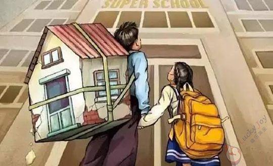 1000万买学区房或20万赴美生子,你怎么选?
