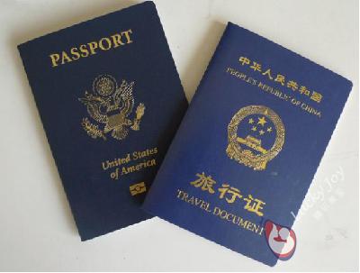 赴美产子签证怎么办理,过程中需要注意什么